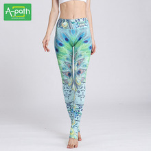 New Women Yoga Sports Pants Printing Professional Sport Printing Clothing Fitness Female Running Cycling Leggings