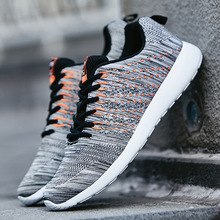 Spring 2018 Mens Shoes Sneakers Mesh Flat Casual Large Size 36-46 Fashion Lace-up Breathable Light Sweat-Absorbant