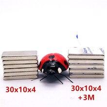 Hot Useful 10 20PCS N52 Neodymium Magnet 30 x 10 x 4 mm Bulk Super Strong