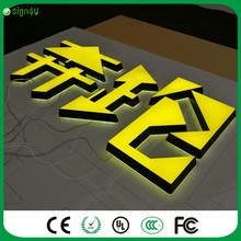 Factory Outlet Наружной рекламы акриловые вывески с подсветкой, двойной освещенные знаки письма