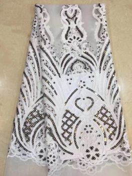 lace Fabric Blush Pink, 2018 Nigerian Lace Fabric, 3D Flower French Net Lace, High Quality Swiss Lace Fabric DK1-1