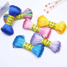 20m Satin Silk Rope Nylon Cord For Baby Teether Accessories 1.5mm Hand-knit Cords Silk Rope for Pacifier Clip Teething Necklace(China)