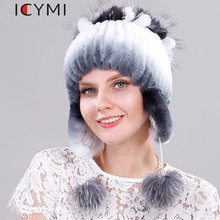 Winter Warm Genuine Rex Rabbit Fur Knitted Hats with Silver Fox Fur Flower 2017 Real Fur Women Beanies Hat with Ear Flaps  все цены