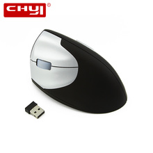 CHYI Left Hand Wireless Mouse Ergonomic Vertical Mouse 1600DPI Optical Mice USB Computer Gaming Mause for PC Laptop Gamer