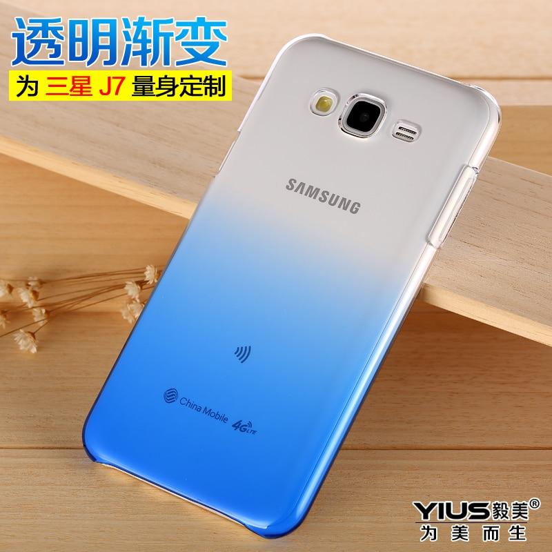 Gradient Colourful Crystal Transparent case For Samsung Galaxy J7 J7008 fbd95c60e06c