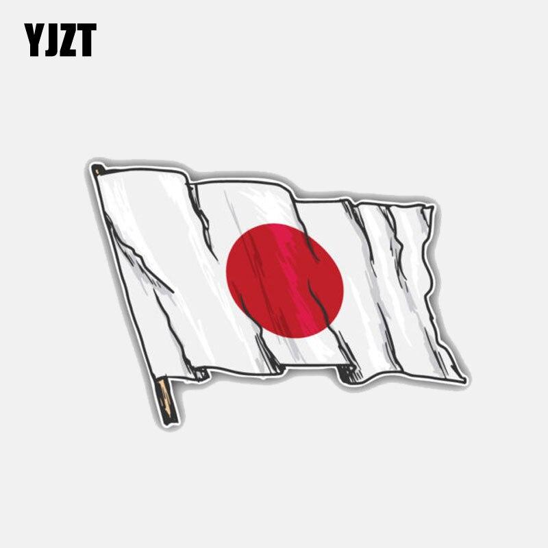 YJZT 11.7CM*8.2CM Personality Japan Flag Car Sticker Motorcycle Helmet Decal 6-3024