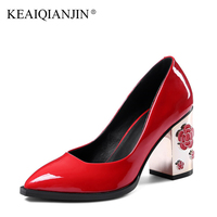 KEAIQIANJIN Woman Patent Leather Pumps Red Plus Size 34 43 High Shoes Spring Autumn Metal Decoration