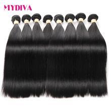 Wholesale Brazilian Hair Weave Bundles Straight Non Remy Human Hair Extension Natural Colo