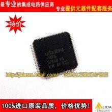 Модуль uPSD3234A-40U6 TQFP80 Первоначально подлинное и Новая бесплатная доставка