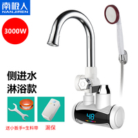 Faucet Heater Heating Electric Water Heater Electric Hot Faucet Fast Heat Namely Hot Water Heater Water Intake Side Shower