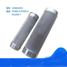 Popular Filter Komatsu-Buy Cheap Filter Komatsu lots from