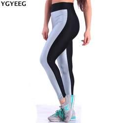Ygyeeg Для женщин Брюки для девочек Би-цвет Высокое качество модные элегантные длинные Мотобрюки дамы Размеры узкие штаны Мягкие sporstwear Для