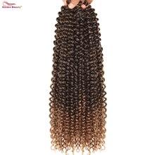 купить✲  18 Water Wave Hair для страсти Twsit Вязание крючком для волос Синтетическое плетение Наращивание
