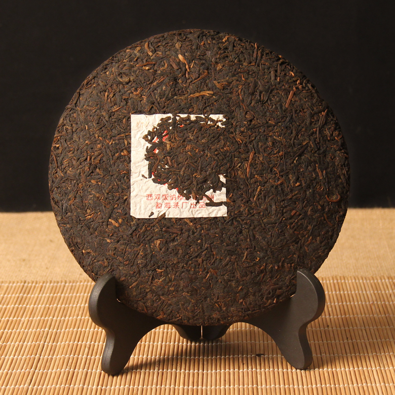 1990 Ripe Pu'er Tea 357g Oldest Pu-erh Tea Honey Sweet Dull-red Chinese Yunnan Pu'erh Clear Fire Weight Loss Tea Pu'er