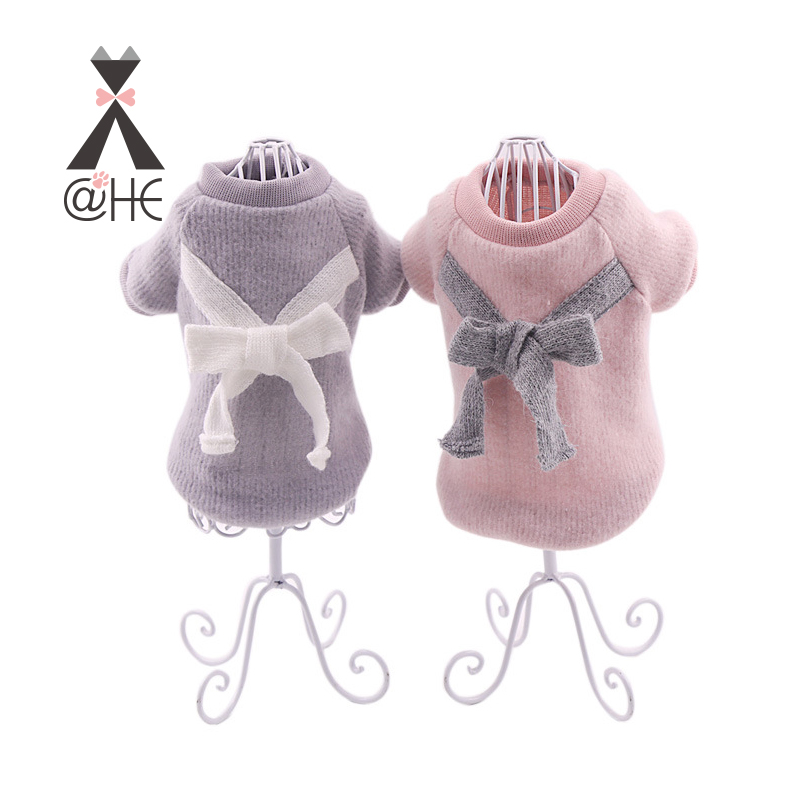 @HE Pets Dogs Comfortable Soft Vest Autumn And Winter Two Feet Dog Clothes Cute Pet Lovers Vests