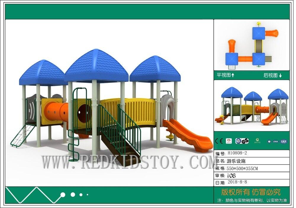 CE approuvé expédié au Vietnam enfants combiné toboggan HZ-8903
