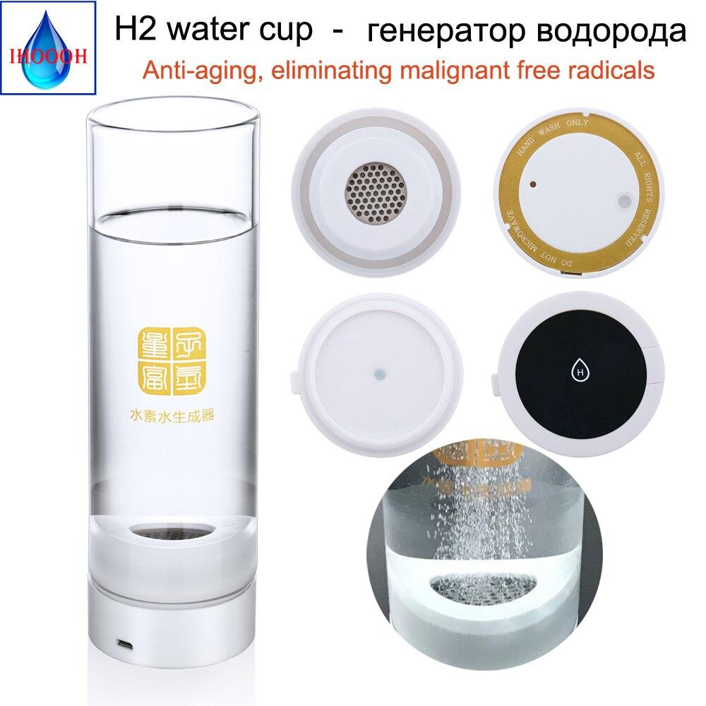 Gerador de hidrogênio SPE H2 Eletrólise da água USB Linha de transmissão Sem Fio interruptor de toque 600ML xícara de água rica em Hidrogénio/garrafa