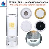 Gerador de hidrogênio SPE H2 Eletrólise da água USB Linha de transmissão Sem Fio interruptor de toque 600ML xícara de água rica em Hidrogénio/garrafa Filtros de água     -