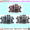 For Kia Sorento L 2015 2016 car inner Groove Gate Slot Armrest Storage Rubber non-slip mats inner door pad/cup stick lamp 16pcs
