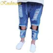 Kindstraum Enfants Jeans Filles Garçons Déchiré Denim Pantalons Pour Enfants Filles Jeans Coton Mode Enfants Pantalon Casual Pantalon, MC463