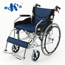 Kai Yang Folding Wheelchairs Disabled Wheelchair Old people Patient Heavy Duty standard Wheelchair Elderly