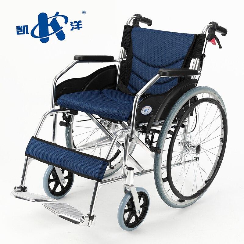 Kai Yang Folding font b Wheelchairs b font font b Disabled b font font b Wheelchair