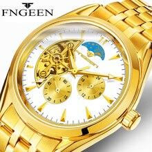 Fngeen Bisnis Luxury Clock