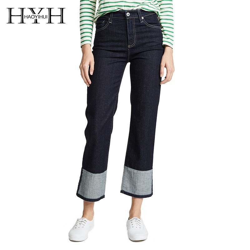 HYH Haoyihui 2019 Jeans For Women Casual High Waist Push Up Large Size Ladies Jeans Pure Color Washed Denim Cuffed Jeans