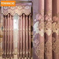 Custom curtains Fresh bedroom princess luxury study velvet embroidered purple cloth blackout curtain tulle valance drapes N787
