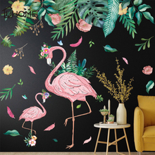 Garden Plant Green Leaf Flower Flamingo DIY Combination Wall Stickers Set Home Decor Living Room Bedroom Decals Mural Art