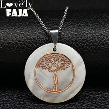 2018 Shell Stainless Steel Necklaces Pendants for Women Tree of Life Rose Gold Color Chain Necklace Jewelry bijoux femme N1899 цена в Москве и Питере