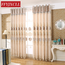 Europe Luxury Jacquard Embroidered Blackout Curtains for Living Room Bedroom Window Tulle Curtains Home Hotel Villa Decor beige polyester flannel europe embroidered blackout curtains for living room bedroom window tulle curtains home hotel villa