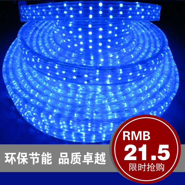 Led strip line 144 lamp meters blu ray blue ceiling for home christmas decoration strip light