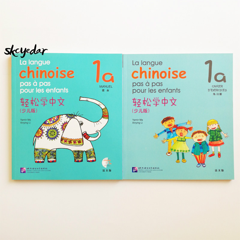 Easy Steps To Chinese for Kids (with CD)1a Textbook &workbook English Edition /French Edition 7-10 Years Old Chinese Beginner straightforward beginner workbook with key cd