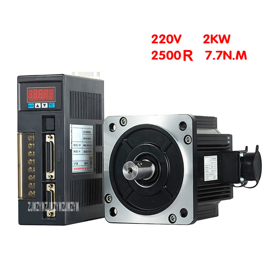 110V/220V 2KW RH130ST-M07725 Servo Motor Driver Set 7.7N.M 2500r/min Single Phase AC Servo Motor Driver 130*130MM Hot Selling motor hf sp202b 2kw 2000r min original