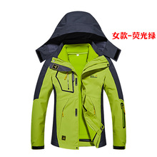 Men's 2017 Winter Thick Softshell Jackets Male Outdoor Sports Coats Windproof Warm Camping Trekking Hiking Ski Brand Clothing