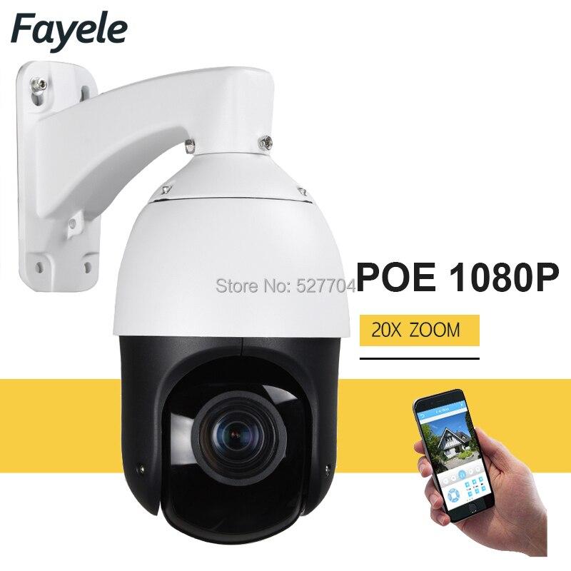 En plein air Sécurité 4 2MP Haute Vitesse PTZ Caméra HD IP 1080 p POE 20X Optique ZOOM XMeye P2P Mobile vue ONVIF IR 100 m de Vision Nocturne