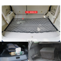 Car Cargo Net Universal 4 Hook Car Mess Trunk Cargo Net Organizer Storage Holder 90cm *60cm For SUV