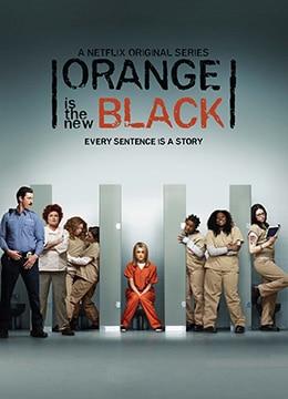 女子监狱 第一季