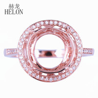HELON 10 12mm Round Cut Solid 10K Rose Gold Semi Mount Engagement Ring pave Natural Diamonds Wedding Women Trendy Jewelry Ring