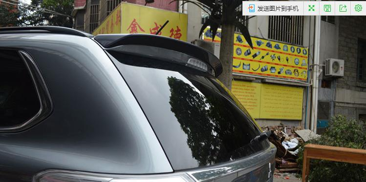 Different colors painted ABS Car rear roof Spoiler Wing For Mitsubishi Outlander 2013-2015, no drilling needed yandex w205 amg style carbon fiber rear spoiler for benz w205 c200 c250 c300 c350 4door 2015 2016 2017