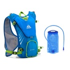 Sport Outdoor Trail Running Marathon Hydration Backpack Lightweight Hiking Bag With+ 1.5L Hydration Water Bag for Men Women