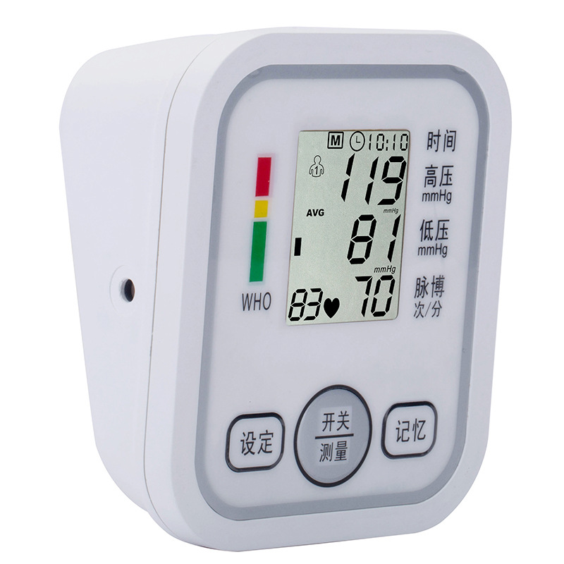 Arm electronic blood pressure meter Household electronic blood pressure instrument Automatic arm type blood pressure meter