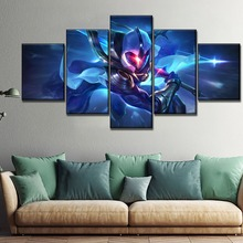 5 Piece Top-Rated Canvas Print League Of Legends Game Master Yi Poster Modern Artwork Home Decorative Living Room Wall