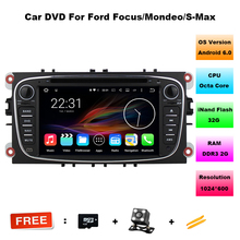 Android 6.0 Octa 8 Core Car DVD Player For FORD Mondeo S-MAX Connect FOCUS 2 2008-2011 With Radio GPS 3G Wif RDS BT Camera Maps