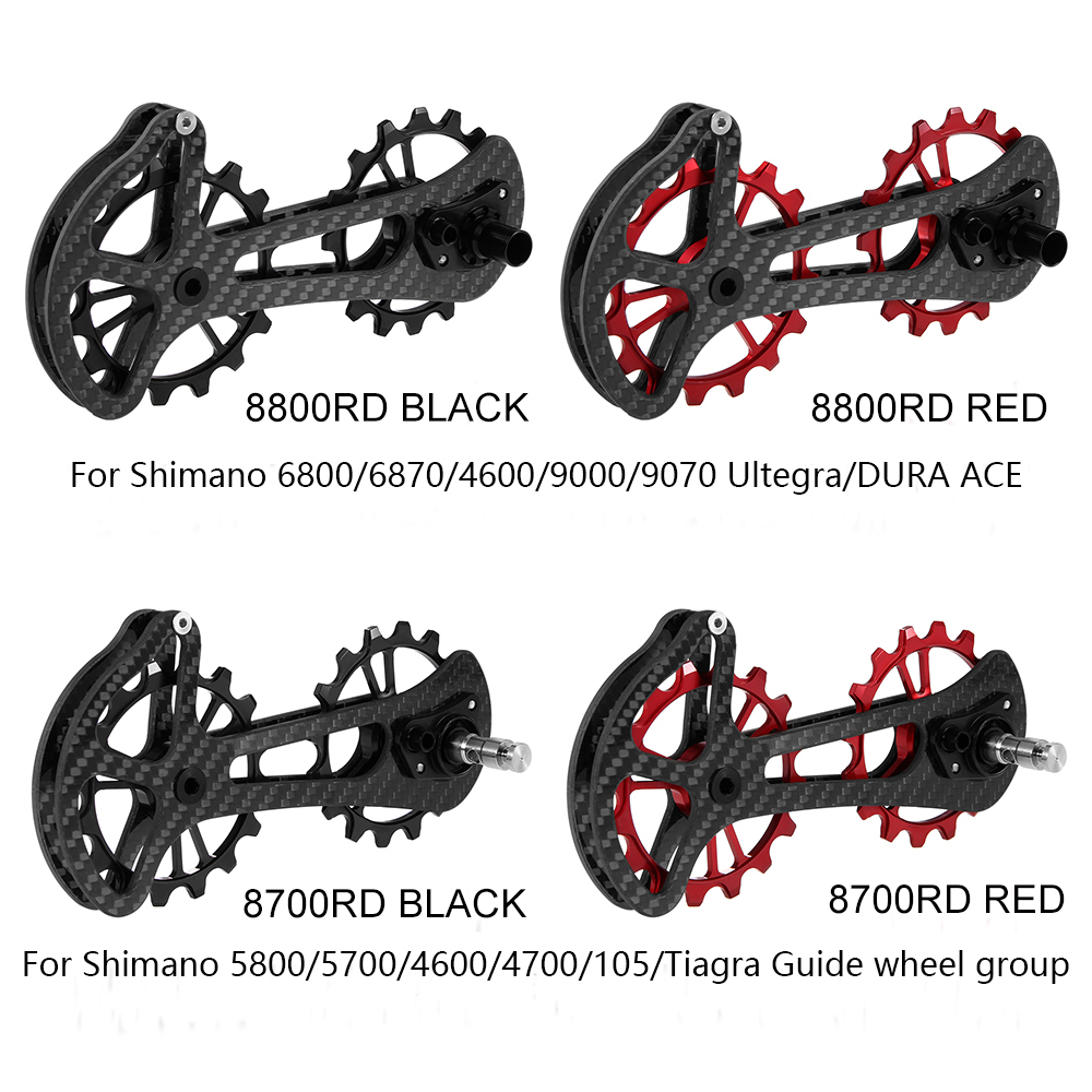 16T Bicycle Ceramic Bearing Jockey Pulley Wheel Set Carbon Fiber CNC Rear Derailleurs Guide for Shimano 6800/6870/4600/9000/9070-in Bicycle Derailleur from Sports & Entertainment    2