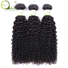 Sterly Malaysian Curly Hair Bundles 8-28 Non Remy Hair Weaving 1/3 PCS Kinky Curly Human Hair Weave Bundles Natural Color(China)