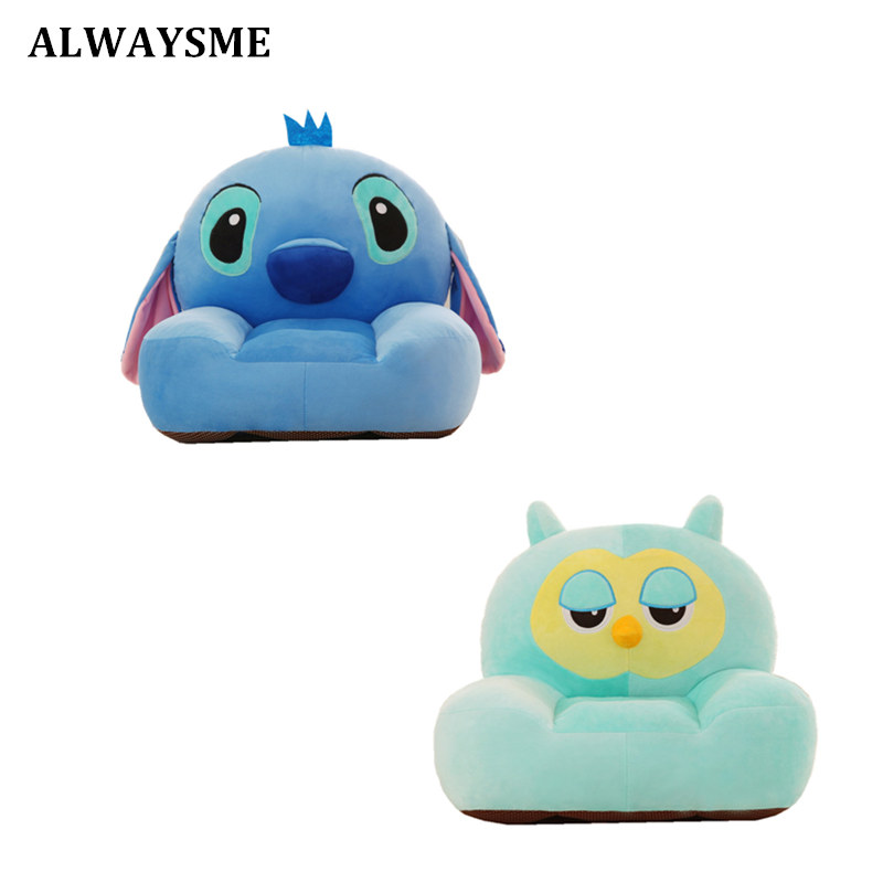 ALWAYSME Baby Kids Seats Sofa Children Bean Bag Sofa Children Plush Fabric Toys Without Filler Inside Cover Only  50CMX40CMX50CM
