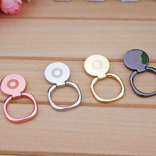 Universal Phone finger ring holder 360 Degree stand for iPhone X 7 6 plus Samsung Xiaomi Smartphone Tablet plain bague