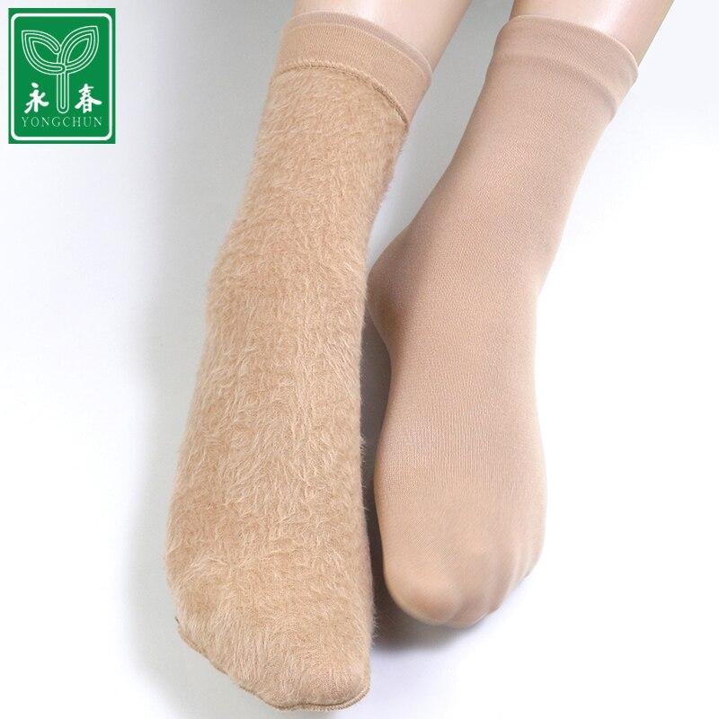 Autumn and winter plus velvet socks thic